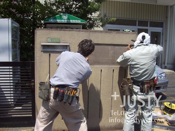 館銘板の取付方法