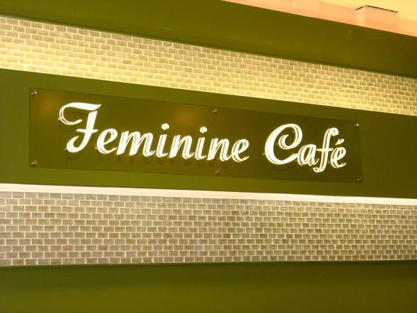 Feminine Cafe様