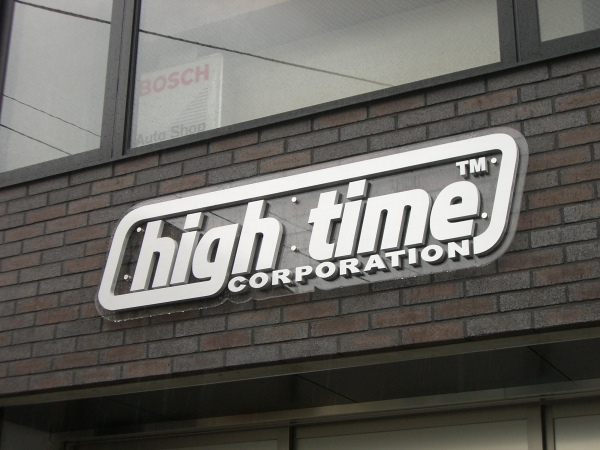 hi time corporation様