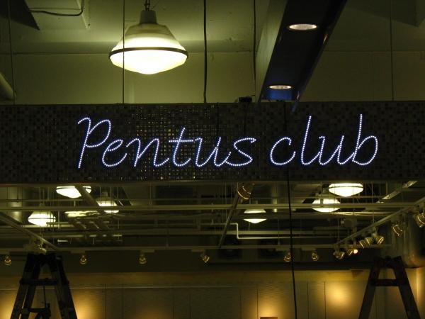 Pentus Club様