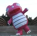 エア着ぐるみ「ピンクザウルス」