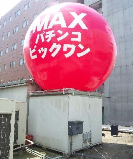 エアロビルボード:Φ4m球