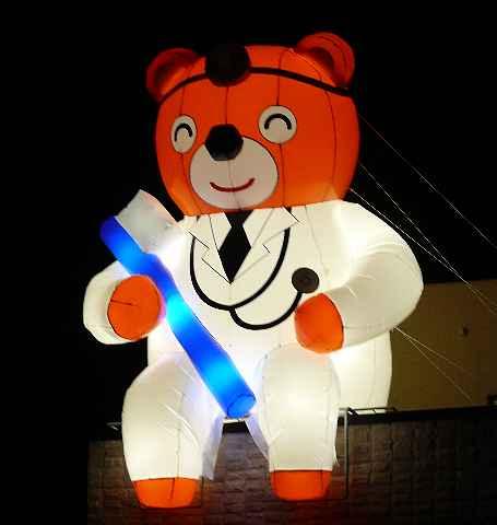エアロオンザルーフ:クマのお医者さん:名古屋市北区